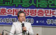 김용희 목사