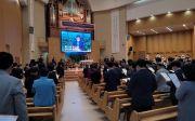 한국기독인총연합회