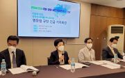 진평연 평등법 규탄 기자회견