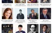 'AI시대 인간 중심의 리더십'