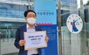 예자연 김영길 사무총장이 행정법원 앞에서 가처분 신청을 하기 전 기자회견을 진행했다. ⓒ송경호 기자