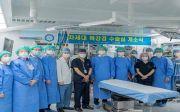 예수병원 차세대 복강경 수술실
