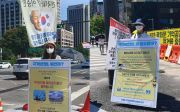 광화문 사거리 국가보안법 폐지 반대