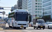 건강가정기본법 개정안 버스