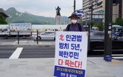 한변 회장 김태훈 변호사