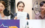 월드비전 재능기부 오디오북