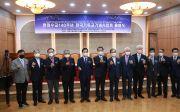 한미수교 140주년 한국기독교기념사업회(이하 한미사)