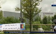 아프간 특별입국자들이 머물게 될 진천의 공무원인재개발원 전경.