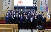 한국교회군선교연합회 비전2030