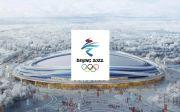 2022 베이징 올림픽