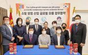 몽지협 DK글로벌 한국방염기술