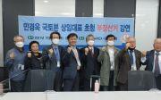 국투본, 대한민국기독언론협회, 정교모