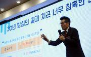 교육목회 엑스폴로22 박연훈 목사