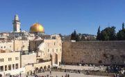 예루살렘 통곡의 벽 황금 돔